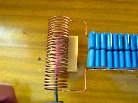 Индукционный нагреватель 250Вт