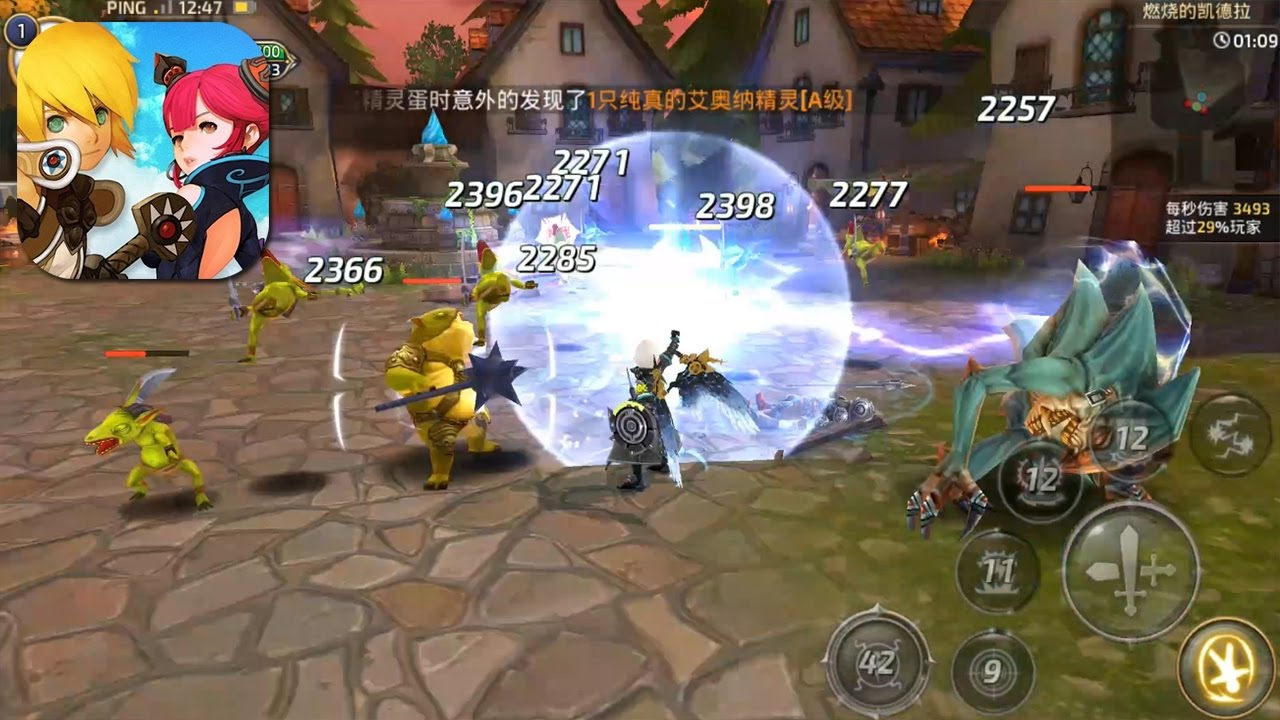 Dragon Nest Mobile Tencent (CN) Best Android Gameplay HD