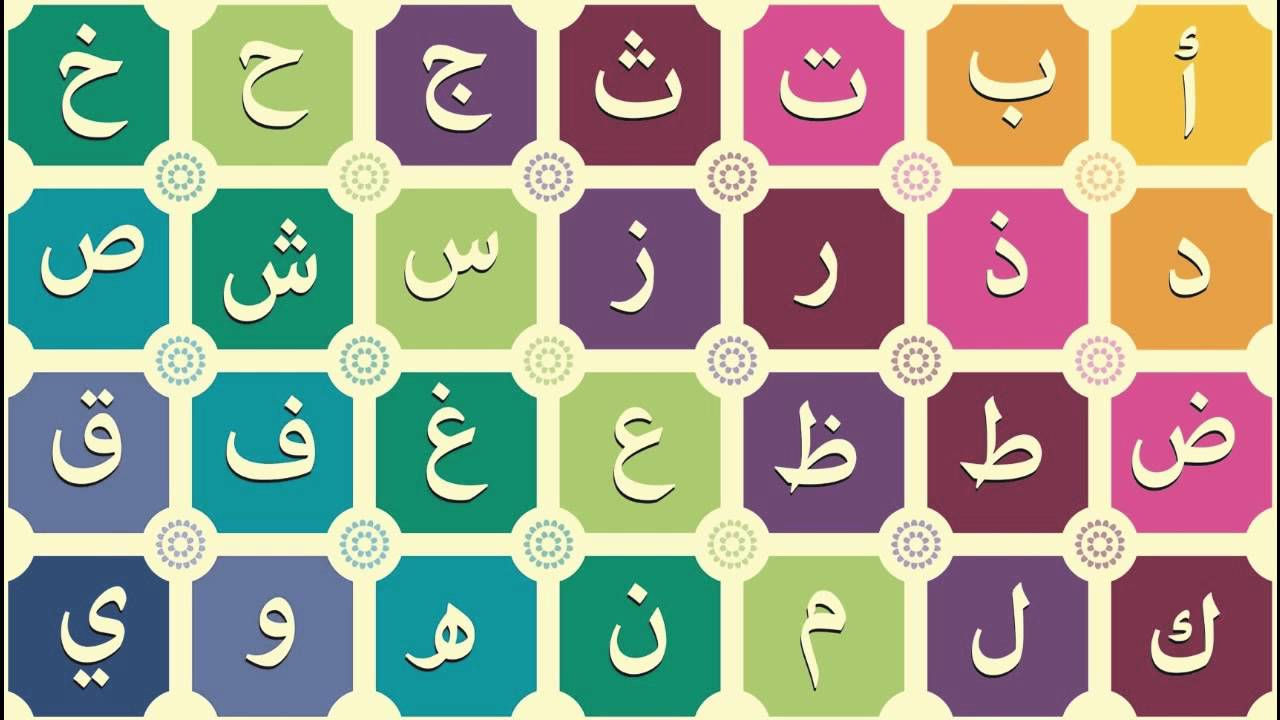 الآخر في الثقافة العربية pdf