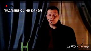 Песня Карпова