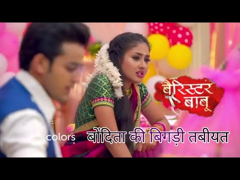 Download Barrister babu new promo | Competion between Anirudh and Bondita !