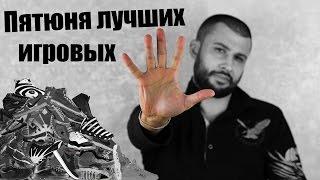 видео Баскетбольные кроссовки Nike