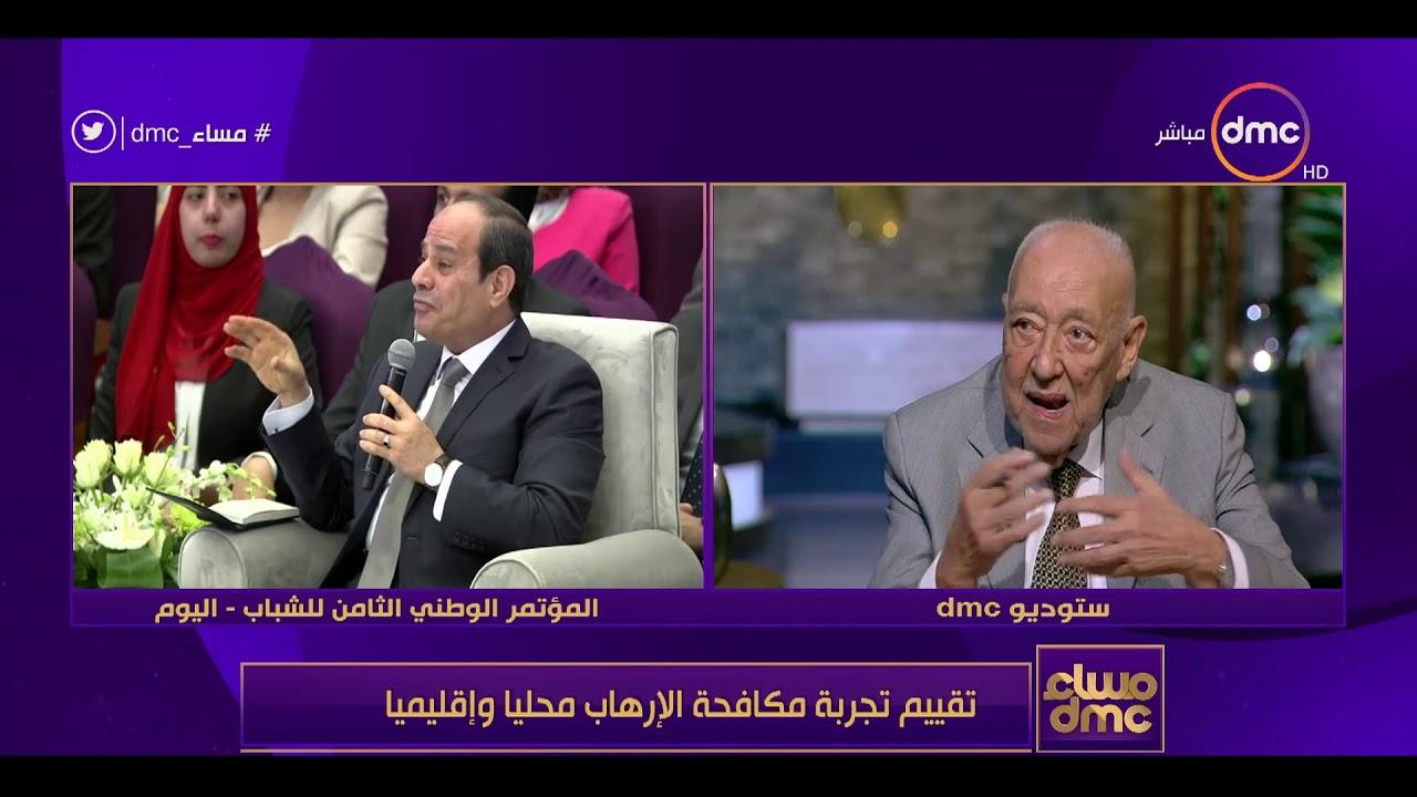 dmc:مساء dmc - فؤاد علام يتحدث عن كيفية مكافحة الإرهاب في الدول العربية