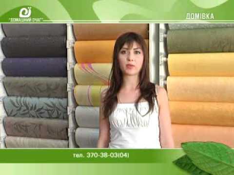 Бесшовные текстильные обои  Sangiorgio S.r.l..