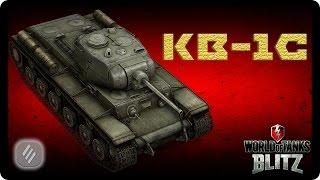 КВ-1С - Ми густа(Сегодня мы обсудим самый известный и всеми любимый танк в игре, обладателя чудовищной альфы в 400хп. ***********..., 2015-03-13T18:00:12.000Z)