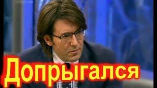 Трагические новости о Малахове...