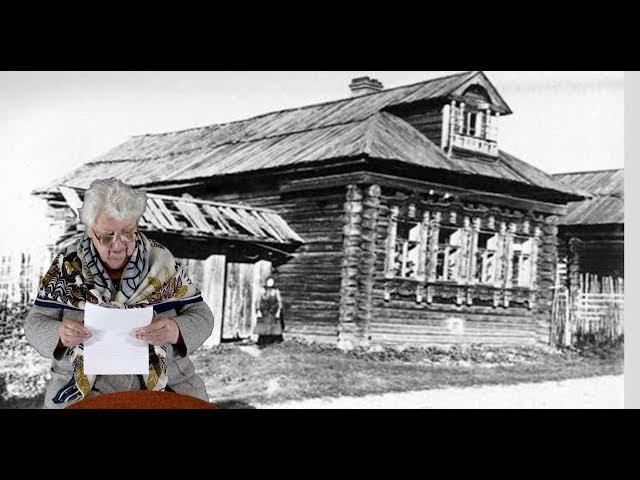 Изображение предпросмотра прочтения – НадеждаКольнишкова читает произведение «Матрёнин двор» А.И.Солженицына