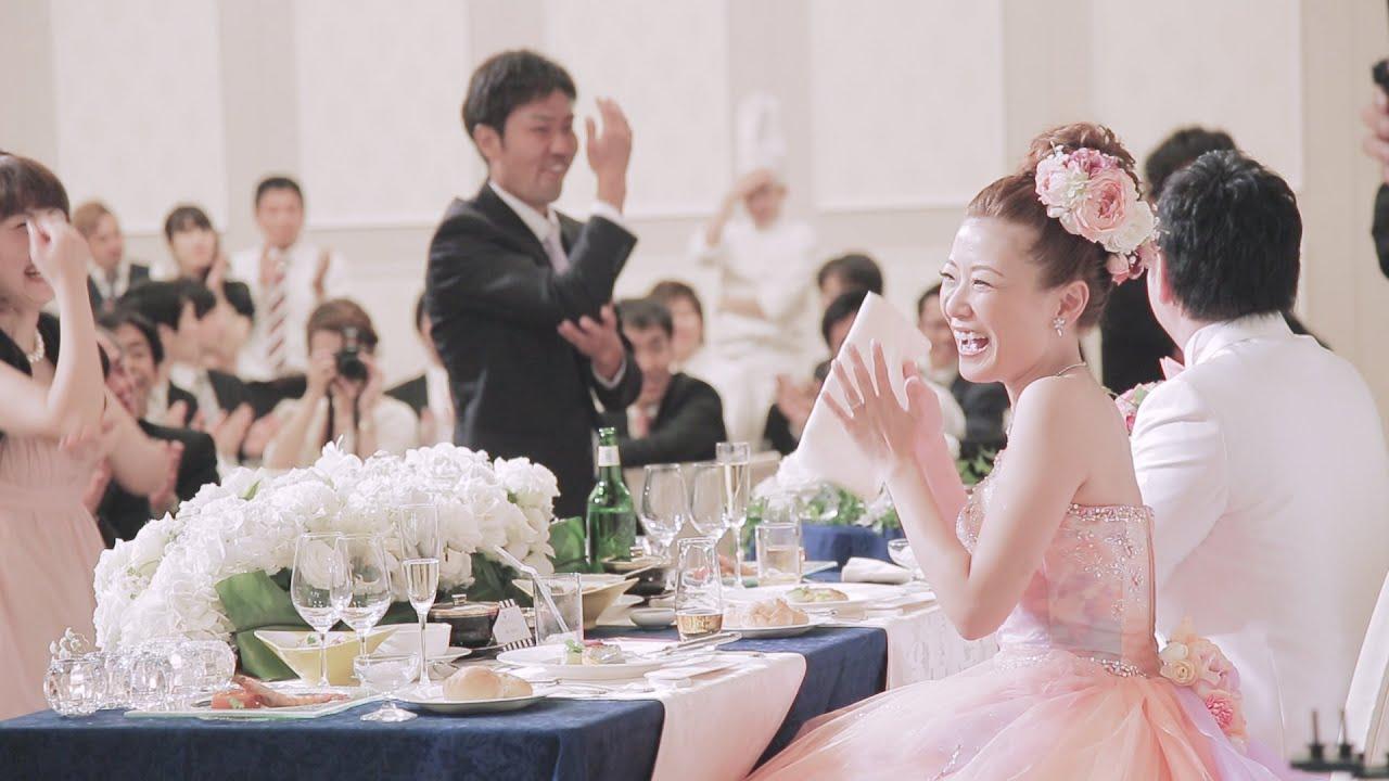 Nlp wedding