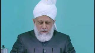 Friday Sermon: 11th June 2010 - Part 4 (Urdu)