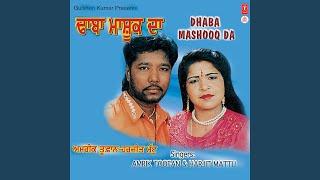 Dhaba Mashooq Da