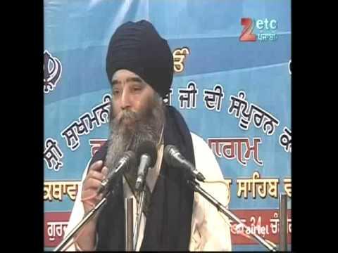 (1)Sukhmani Sahib Katha-Paramjit Singh Khalsa (anandpur sahib wale)
