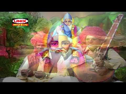भेद न जाने कोई || Bhed Na Jane Koi || Bheru Singh Chouhan || New Kabirwani Song