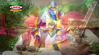 New Kabir Bhajan 2019 || भेद न जाने कोई || Bhed Na Jane Koi || Bheru Singh Chouhan