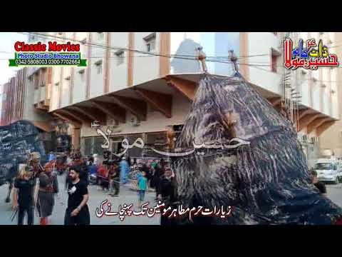 Travel To Iran Iraq | Full History And Documentary About Azadari & Calture-03