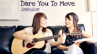 Gambar cover Dare You To Move - Jayesslee Studio Sessions (Lyric Video)