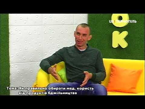 UA: Тернопіль: Гість у студії - Богдан Буяк