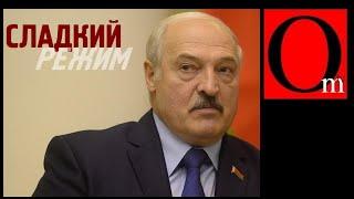 Сладкая жизнь Лукашенко
