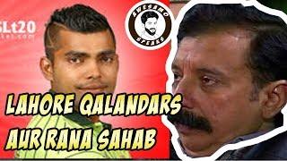 LAHORE QALANDARS AUR RANA SAHAB | AWESAMO SPEAKS