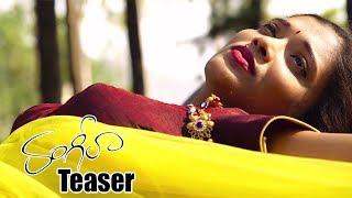 Rangeela Movie Teaser || Latest Telugu Movie