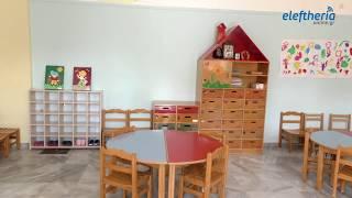 Καλαμάτα: Ανανεωμένος ο Παιδικός Σταθμός «Παπαδοπούλειο»