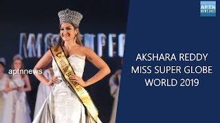AKSHARA REDDY  WINNER OF  MISS SUPER GLOBE -WORLD 2019  Miss Beautiful Smile  Miss glowing skin