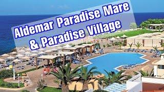 Отельный комплекс Aldemar Paradise Mare & Paradise Village (Родос, Греция)