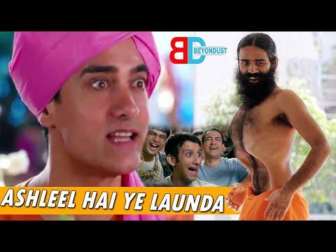 बाबा बड़ा पैसे वाला - Ft. Baba Ramdev x Amir Khan - 3 idiot Meme - BD Vines - 동영상