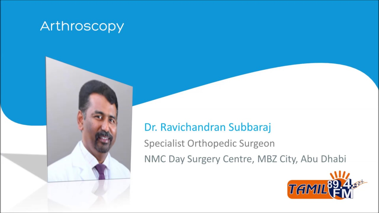 Arthroscopy [Tamil] - Dr  Ravichandran - Tamil FM