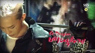 G-DRAGON_1027_SBS Inkigayo_삐딱하게(CROOKED)