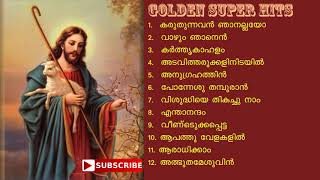 NON Stop super Hit Malayalam Christian Devotional Songs