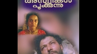 ASTHIKAL POOKUNNU | SUPER HIT MALAYALAM FULL LENGTH MOVIE | LATEST UPLOAD