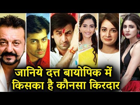 SANJU | Full Cast Detail, Who Plays Who; Know Here | SANJU TEASER