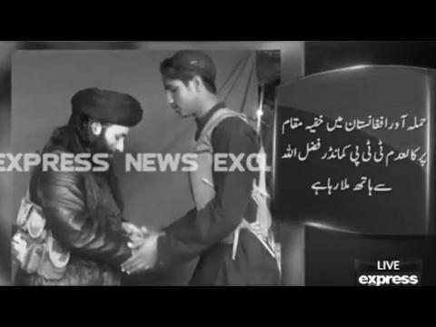 Exclusive footage of suicide attack in Hayatabad, Peshawar