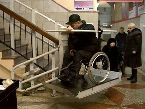 Насколько доступна для инвалидов инфраструктура ж/д вокзала в Вологде?