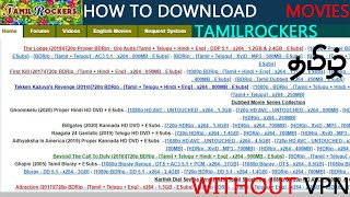 How to Download Tamilrockers Movies Without VPN | HD Movies | Dubbed Movies | Easy Method