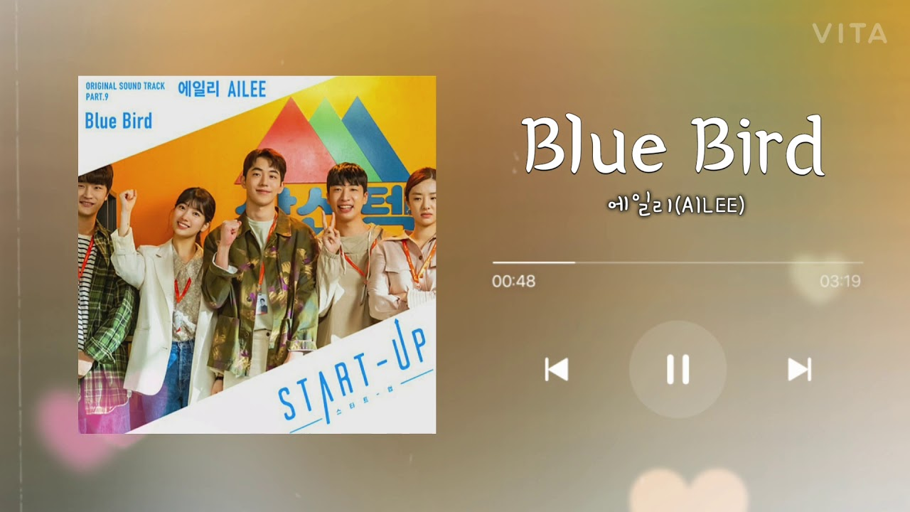 """Blue Bird"" by Ailee translates into English + texts in Korean"