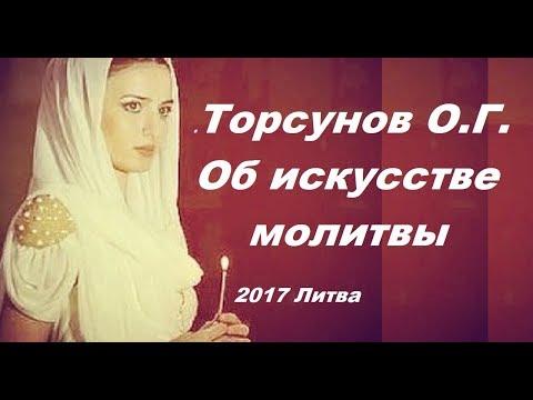 медицинский центр Москвы - SWISSMED