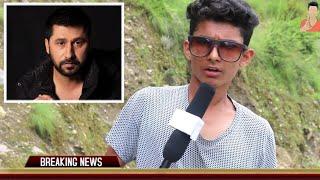 News Reporter Be Like    Nepali Comedy    Ganesh GD