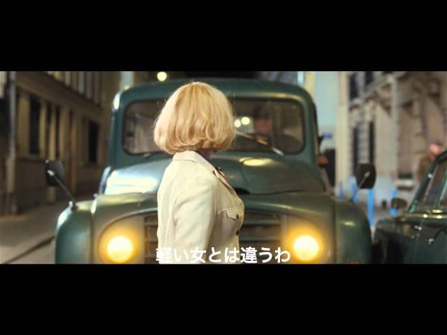 映画『愛のあしあと』予告編