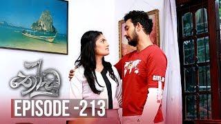 Thoodu | Episode 213 - (2019-12-11) | ITN Thumbnail