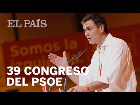 Discurso de clausura de Pedro Sánchez en el Congreso del PSOE  | España