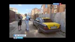 видео Как жители Барнаула оформляют права на недвижимость?