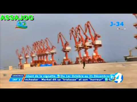 Djibouti:  L'inauguration officielle du « Doraleh Multipurpose Port » 24/5/2017