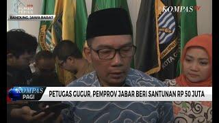 Petugas Gugur, Pemprov Jawa Barat Beri Santunan Rp 50 Juta
