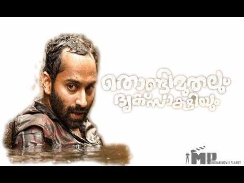 Malayalam | Film | Thondimuthalum driksakshiyum | Fahad Fazil | Dialogue | Tiktok Actor | ZubiN boZe