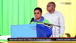 Kisa Waziri Mkuu kuimwagia sifa Azam TV kwenye uzinduzi wa UMISETA Mwanza