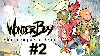 """Прохождение Wonder Boy The Dragon's Trap Серия 2 """"Дракон Мумия"""""""