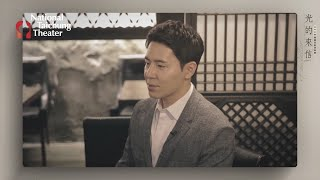 韓國原創音樂劇《光的來信》採訪幕後花絮