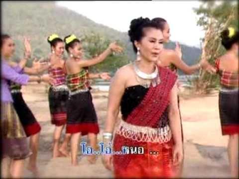 เพลง อีสานบ้านเฮา Mon rak mae nam moon