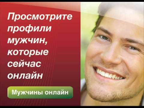 сайт знакомств с иностранкам
